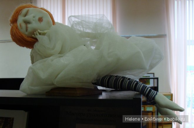 Параллельный мир. Коллекция кукол актёра и художника Алексея Макарова в Мурманске