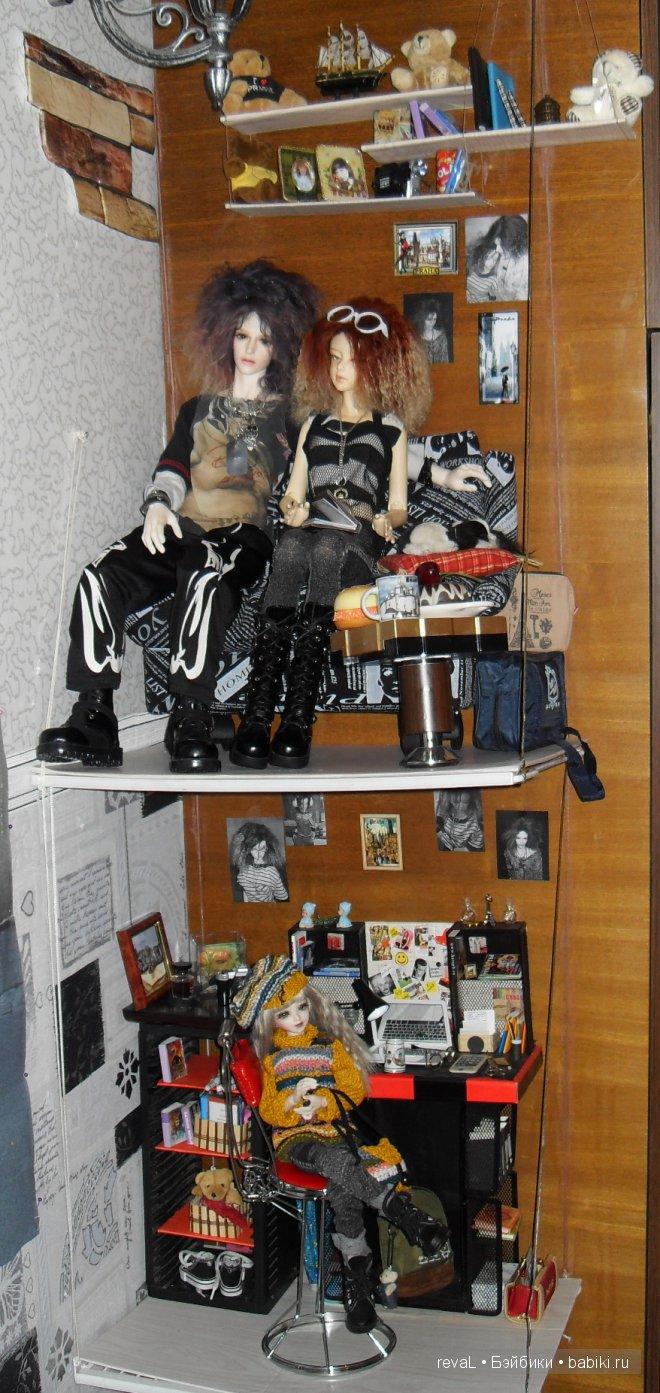 Ирис, Алекс, Селена, Женька, кукольная квартира, мебель и акссесуары, авторские, Я-Любаша Рева