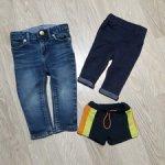 Маленькие штанишки