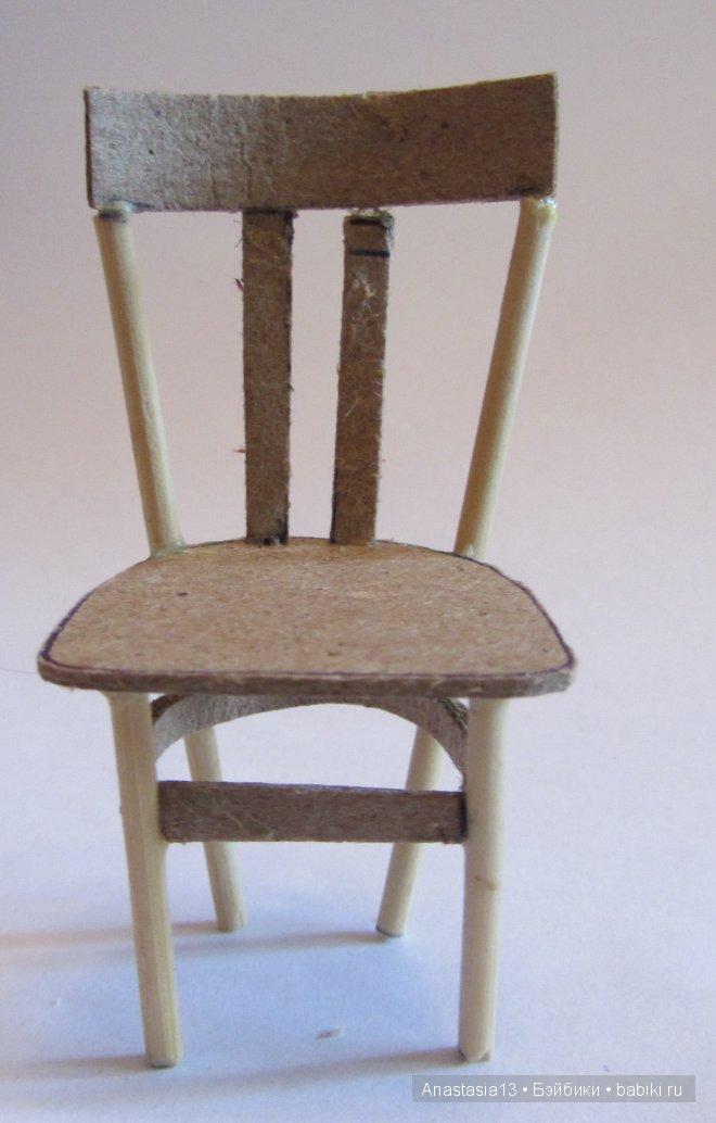 Как сделать кукольный стул фото 947