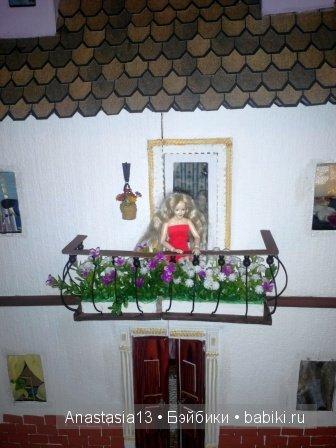 кукольный дом балкон