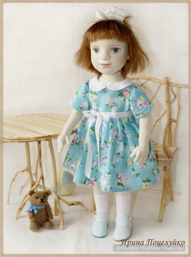"Портретная кукла ""Таня"", 2012г., 34см."