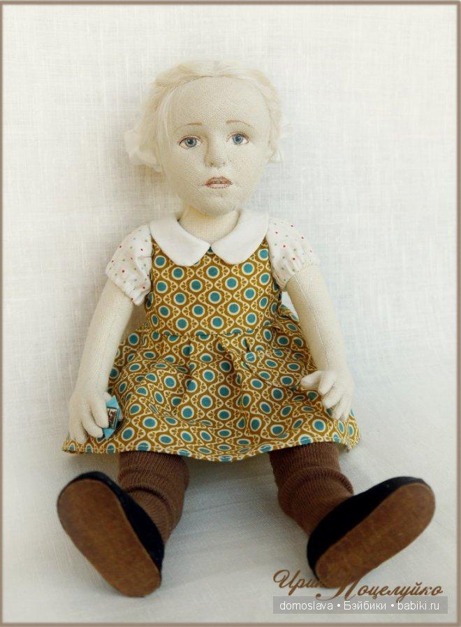 """Портретная кукла """"Светочка"""", 2012г., 34см."""