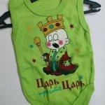Одежда для кукло-малышей. Распродажа!
