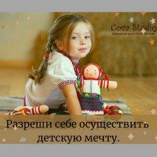 Как вернуть счастливое детство