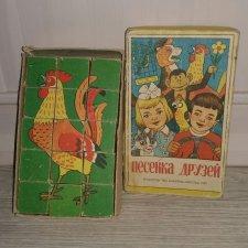 Кубики деревянные времен СССР