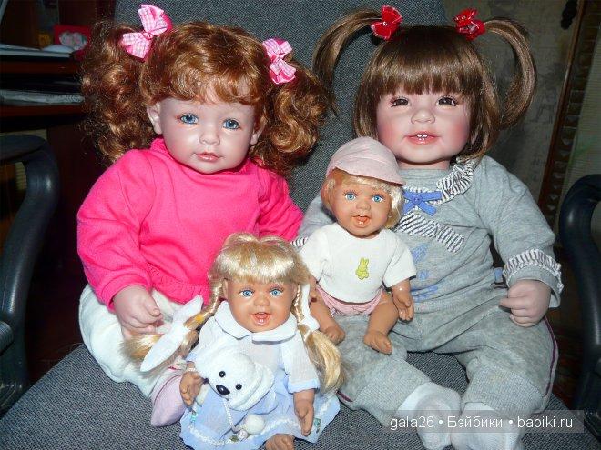 с куколками