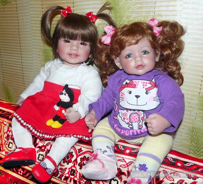 Соня и Лиза