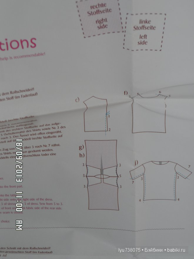 Ханна дизайн-студия