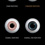 Глаза 6 мм от Handglasscraft