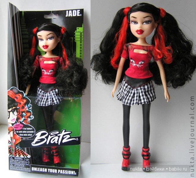 Bratz Jade Unleash your passion
