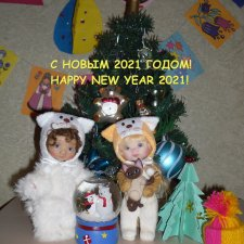Новогодние каникулы Агаты и Алисы