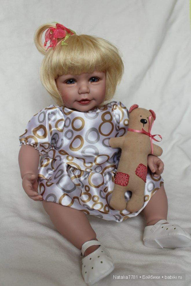 Adora Baby Cakes (Булочка)