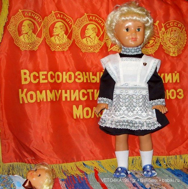 Кукла Днепропетровской фабрики игрушек (СССР)