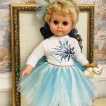Милая куколка 1970 года рождения