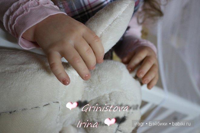 Танюшка, Татьяна, Рева Шик, Гринистова Ирина
