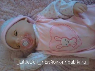 София сладко спала