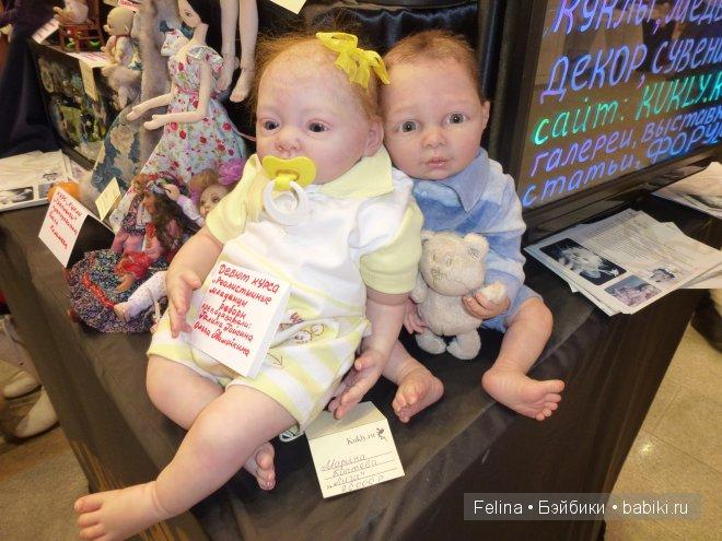 IV Московская международная выставка кукол Искусство куклы 2013