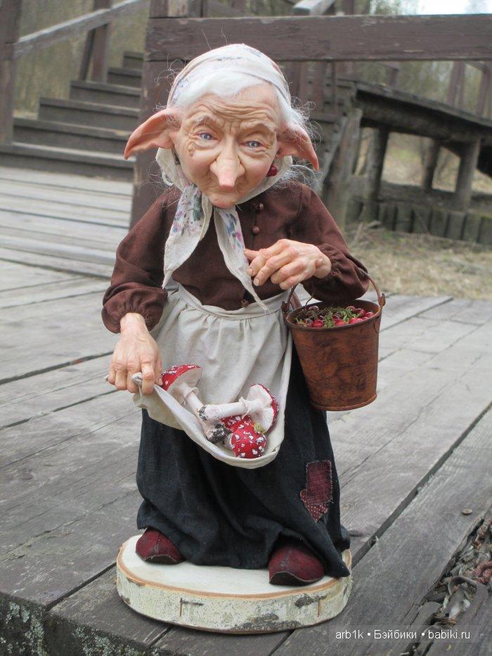 Выкройка куклы баба яги 52