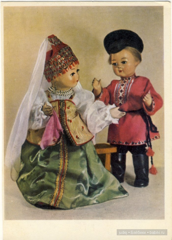 Куклы на старых открытках