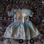 Черная пятница!!!Скидка 10%!!!Продам нарядное, голубое платье  для антикварной куклы.