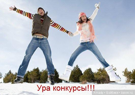 https://s1.babiki.ru/uploads/images/01/71/50/2016/12/24/65fa0d.jpg