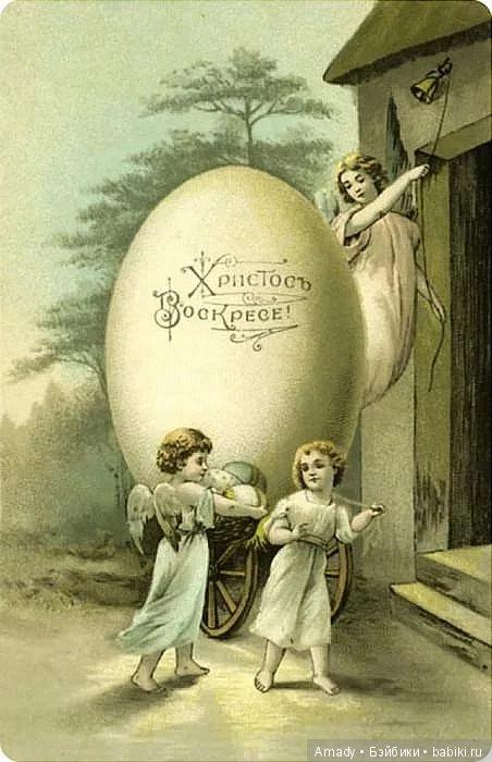 воистину воскресе открытки старинные гирлянды мешковины ярких