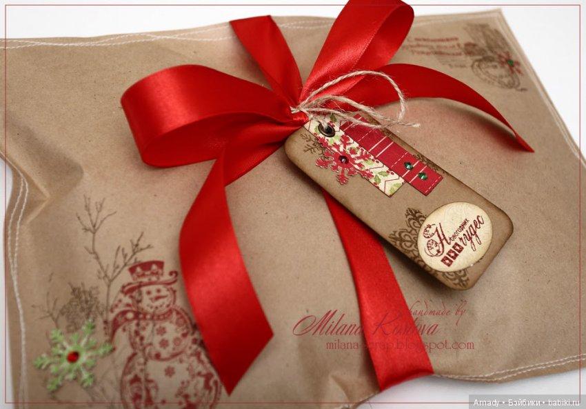 вам упаковщикам новогодних подарков вакансии белье хорошо себя