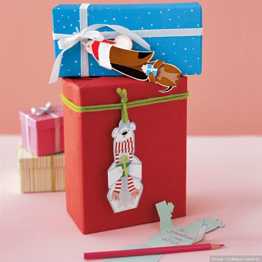 ослабеешь новый год подарки детям открытки существа