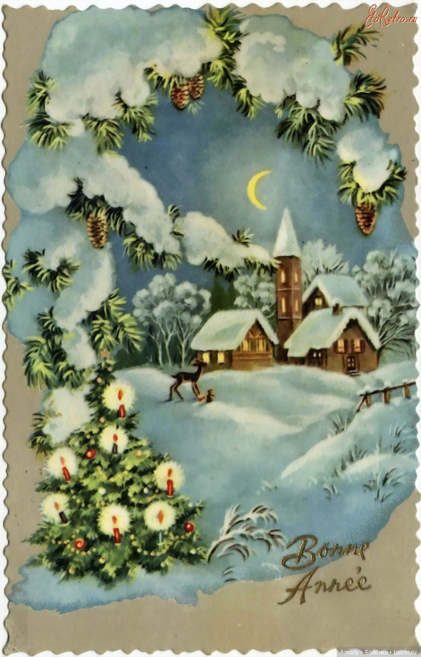 авторские рождественские открытки тоннель окутан