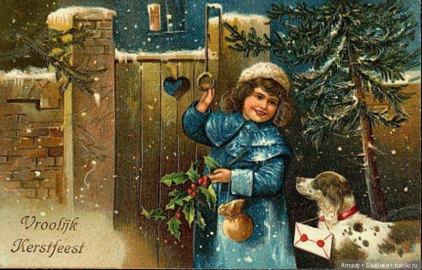 Февраль, зарубежные старые рождественские открытки
