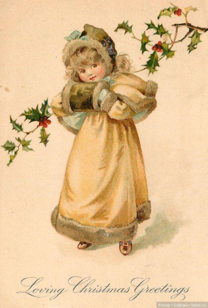 Доставкой, букеты к новый год открытки ретро