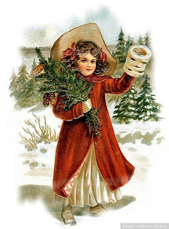Картинки старинных новогодних открыток, крылова