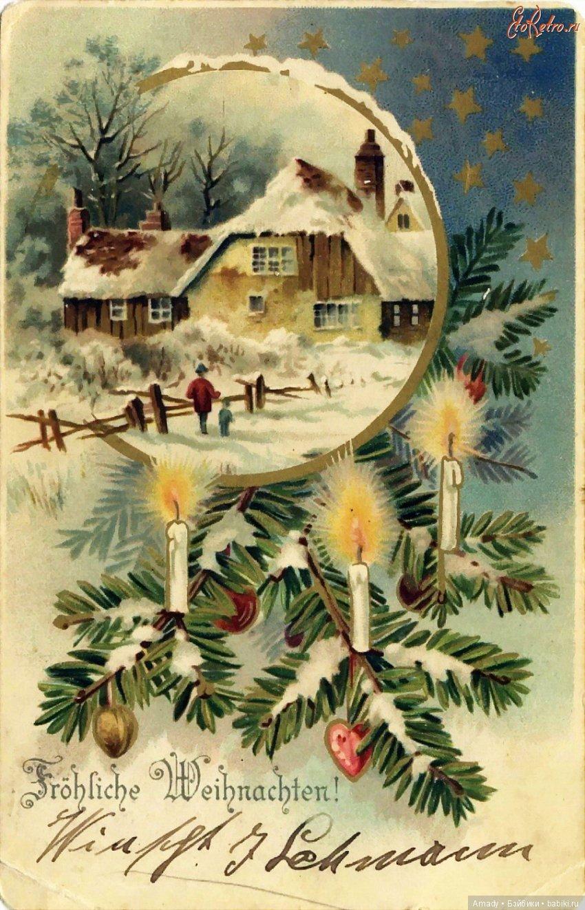 Хорошими словами, антикварная открытка с новым годом