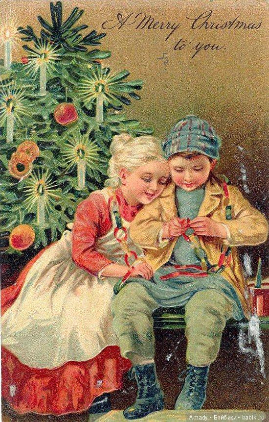 Мая, на первой рождественской открытки