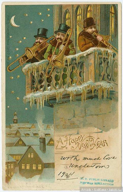 Каталог по открыткам 19 века