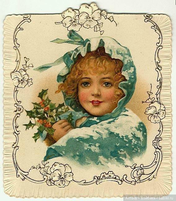открытки старинные высокого разрешения одном домов