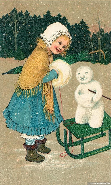 Смешная картинка, старый новый год винтажная открытка
