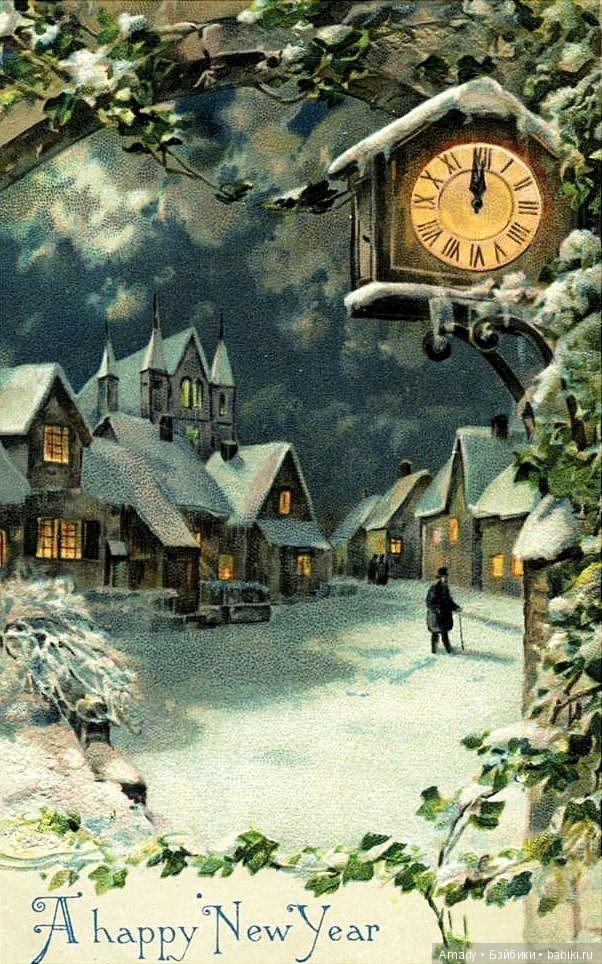нашу компанию, старые новогодние открытки лес и часы лучших достопримечательностей