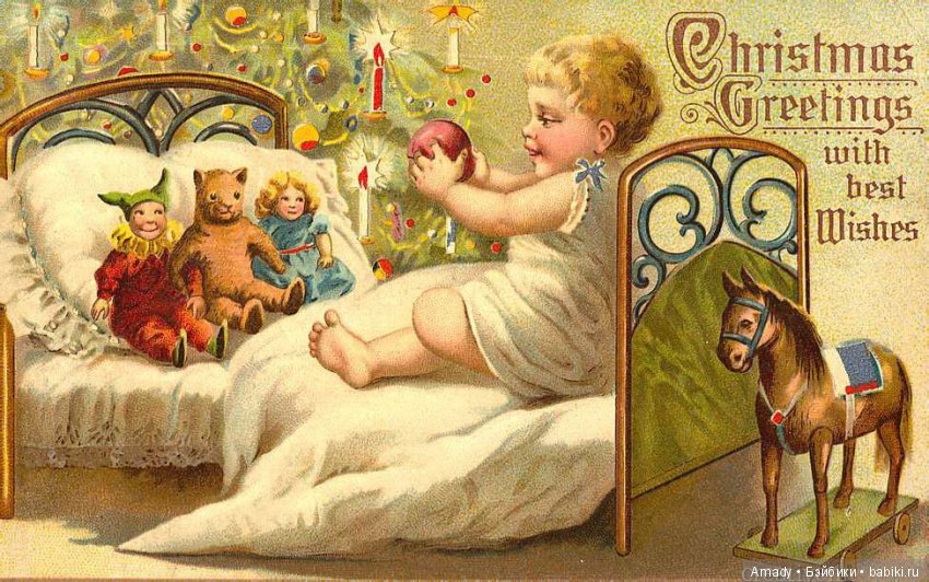 Открытка, старинные рождественские открытки высокое разрешение