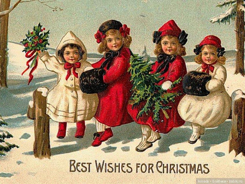 Винтажная открытка рождество