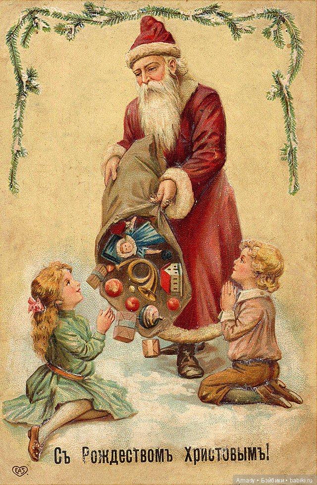 Новый год рождество открытки старинные, открытка день рождения
