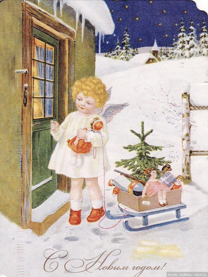 Открытки новый, старинные новогодние и рождественские открытки