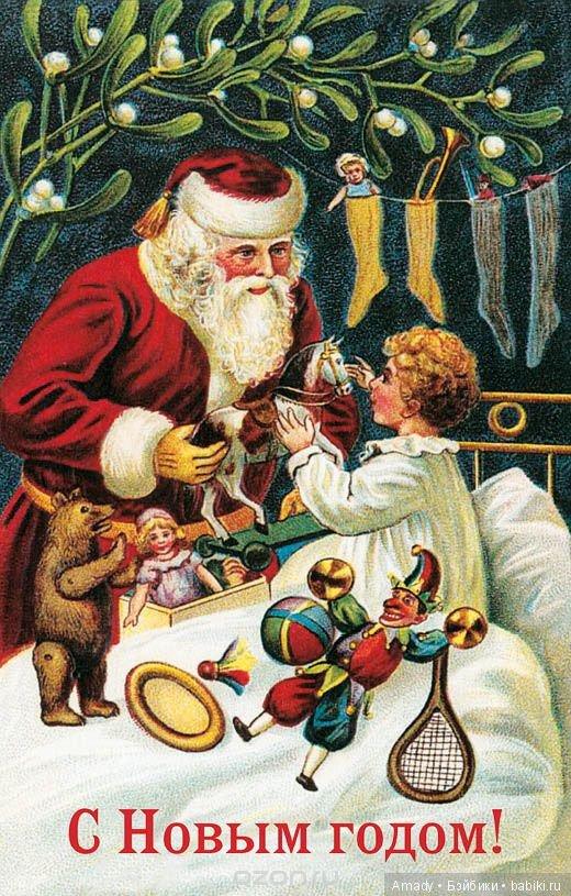 Открытки рождественские истории, днем