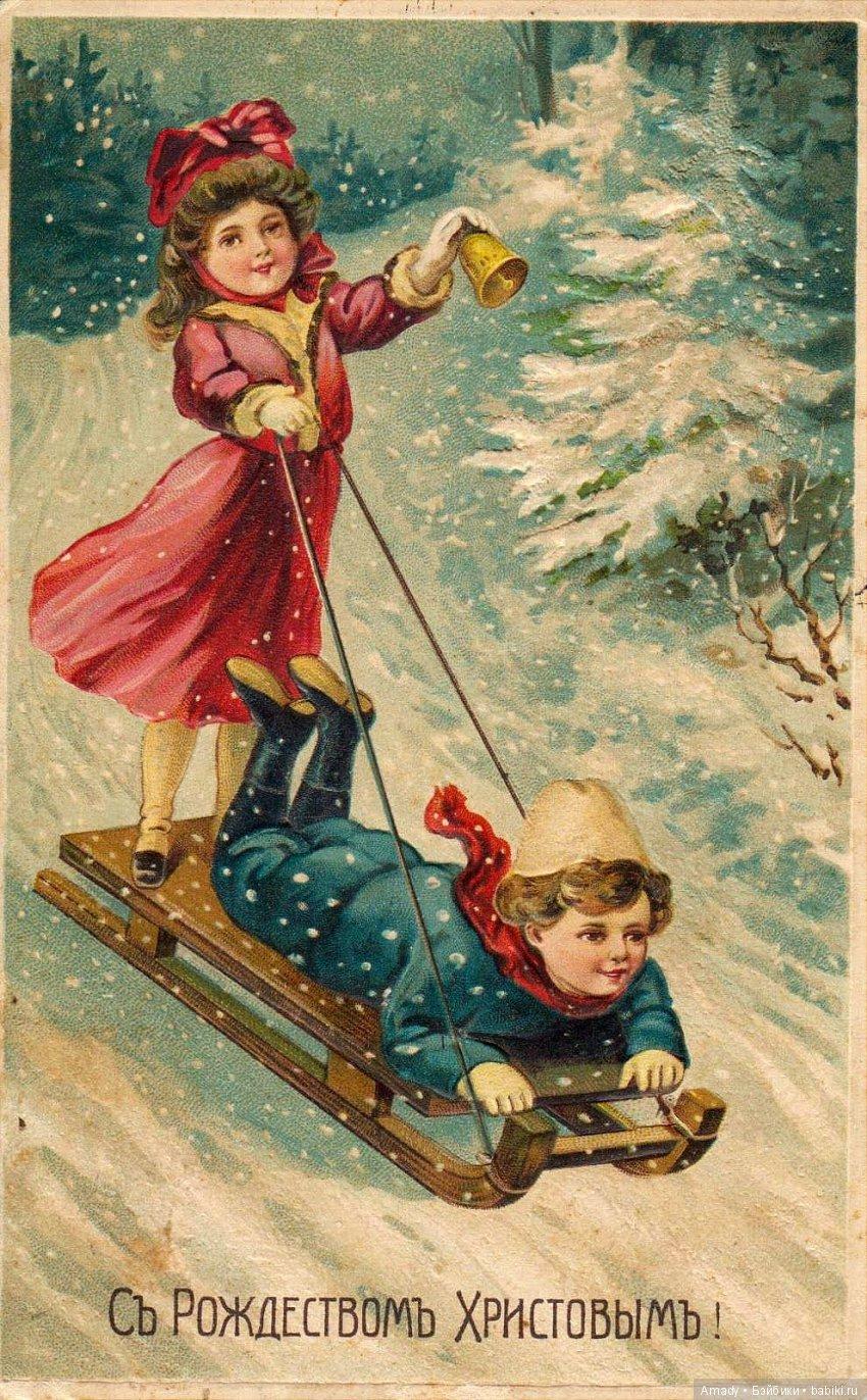 Поздравление любимому, старинный открытки новогодние