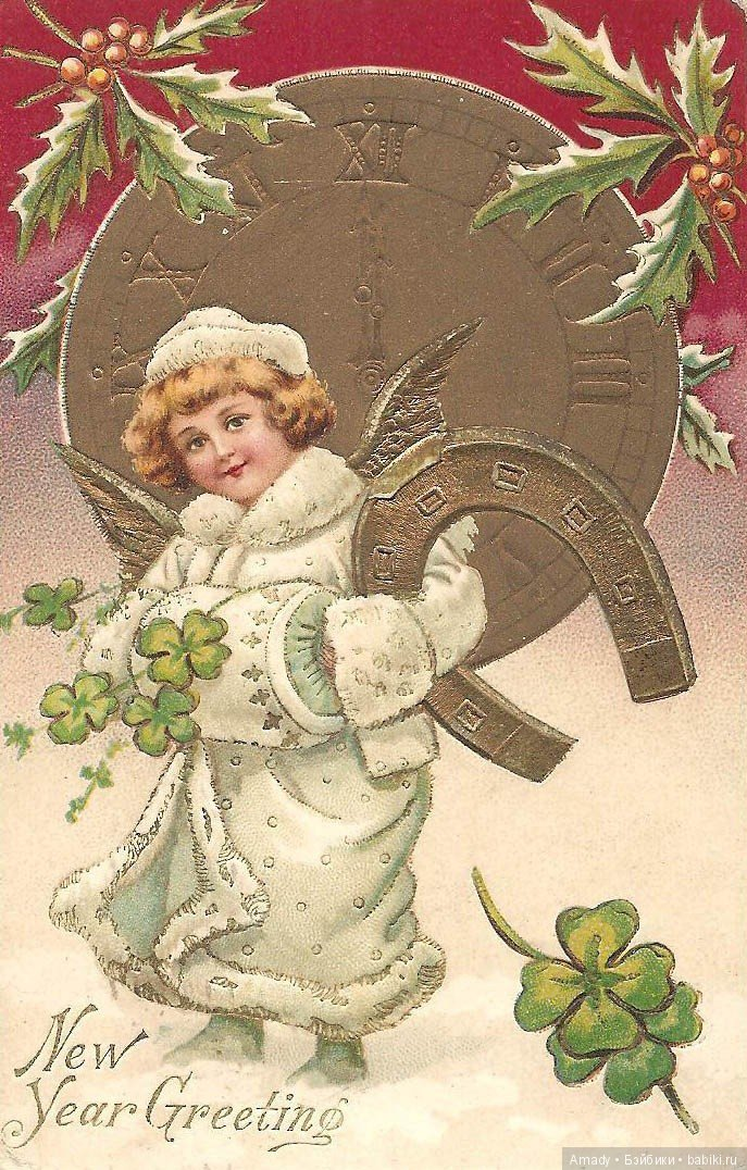Кошкой, зарубежные старые новогодние открытки