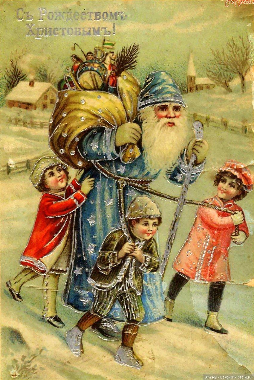 Рыцарях, открытки с рождеством ретро русские