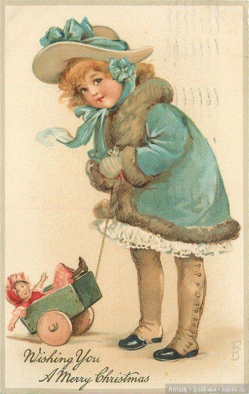 Отправить одноклассниках, куклы на старых открытках