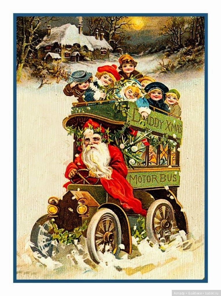 все новогодние картинки и рождественские в ретро стиле сможете продиктовать