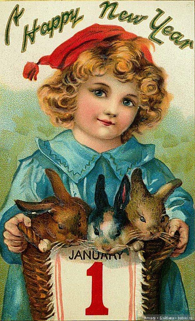 Анимационные, старинные зарубежные открытки с новым годом